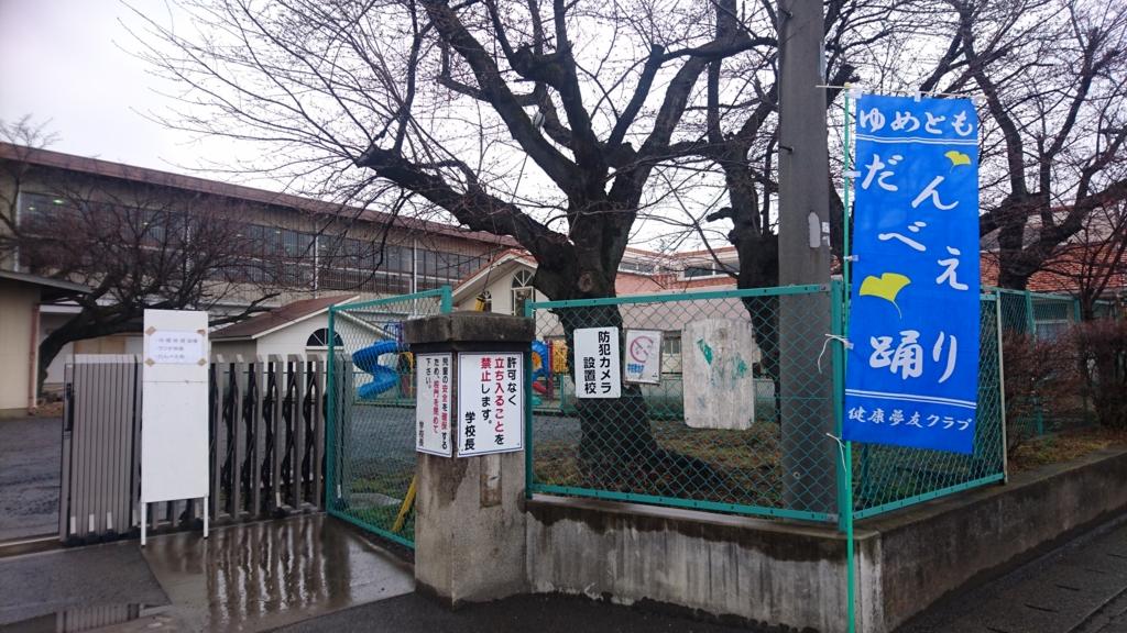 f:id:satoshi_hashimoto:20170326175817j:plain