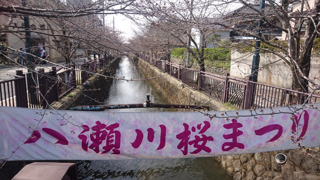 f:id:satoshi_hashimoto:20170329130010j:plain