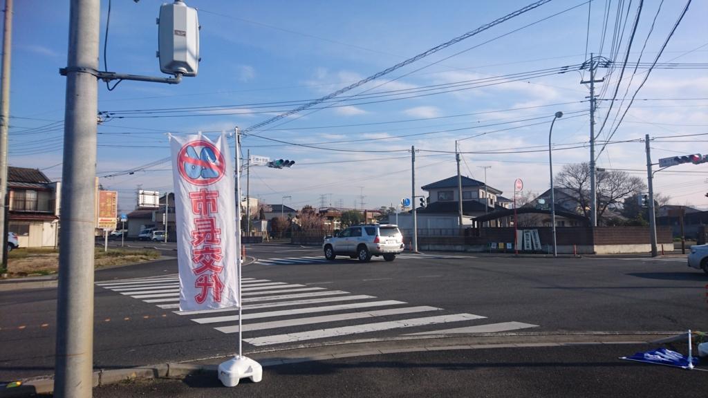 f:id:satoshi_hashimoto:20170329133007j:plain