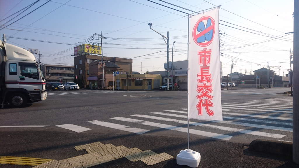 f:id:satoshi_hashimoto:20170330092050j:plain