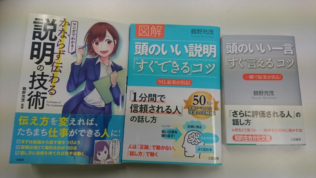 f:id:satoshi_hashimoto:20170330092144j:plain