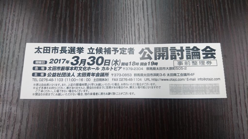 f:id:satoshi_hashimoto:20170331100416j:plain