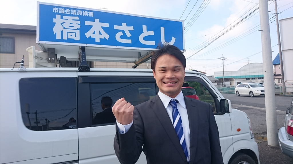 f:id:satoshi_hashimoto:20170402131539j:plain