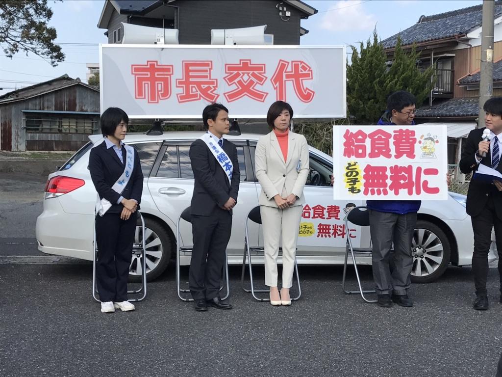 f:id:satoshi_hashimoto:20170402132130j:plain