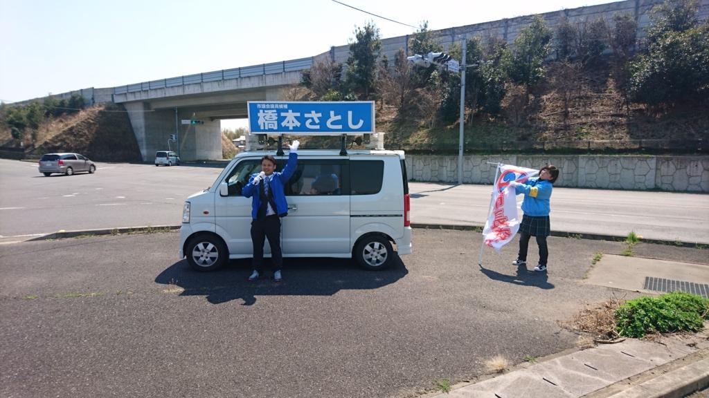 f:id:satoshi_hashimoto:20170403133113j:plain