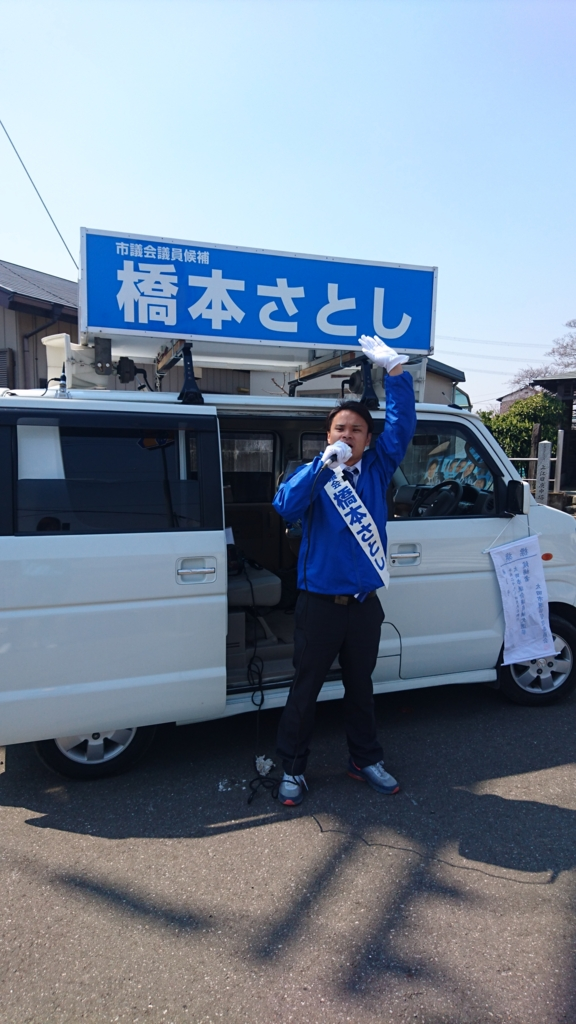f:id:satoshi_hashimoto:20170404131043j:plain