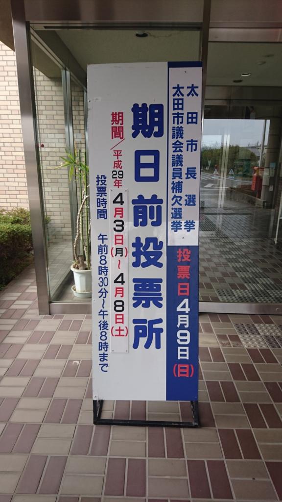 f:id:satoshi_hashimoto:20170406185951j:plain