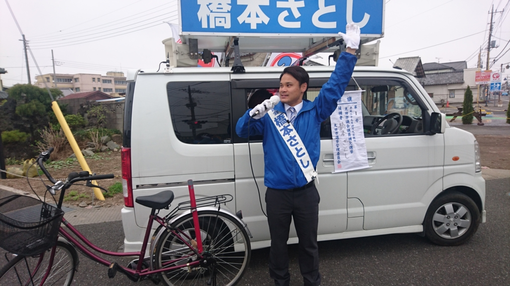 f:id:satoshi_hashimoto:20170408200643j:plain