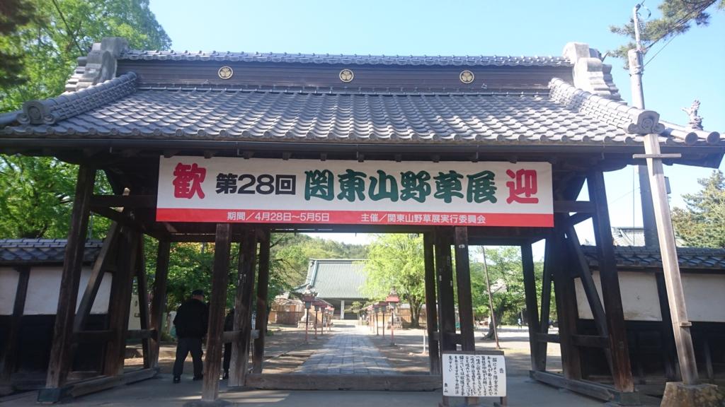 f:id:satoshi_hashimoto:20170503145354j:plain
