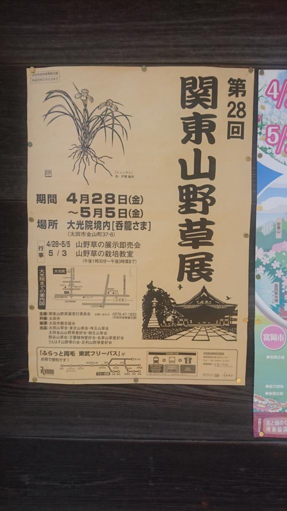 f:id:satoshi_hashimoto:20170503145612j:plain