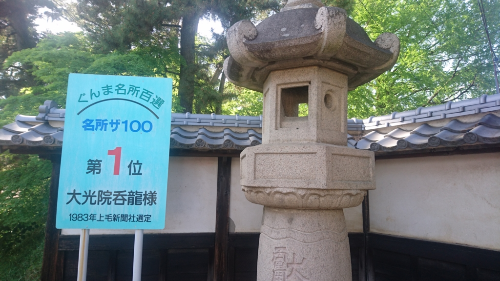 f:id:satoshi_hashimoto:20170503145633j:plain