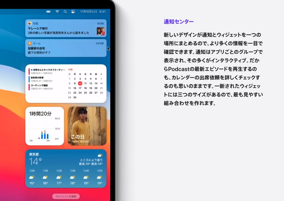 f:id:satoshi_ishikawa:20201111203938p:plain