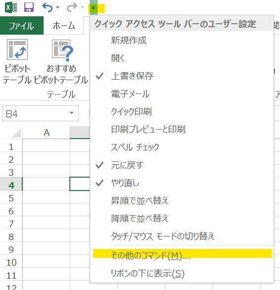 f:id:satoshi_ishikawa:20201124205631p:plain