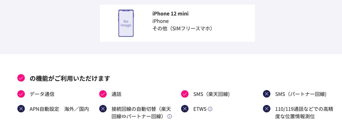 f:id:satoshi_ishikawa:20201206003237p:plain