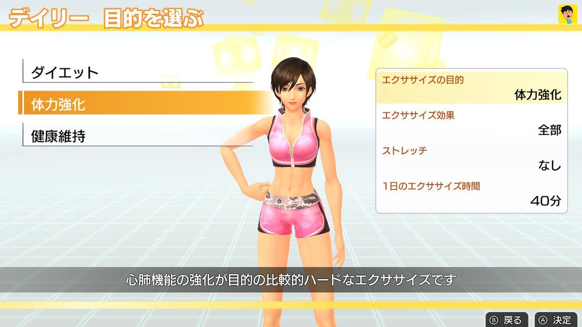 f:id:satoshi_ishikawa:20201212202857j:plain