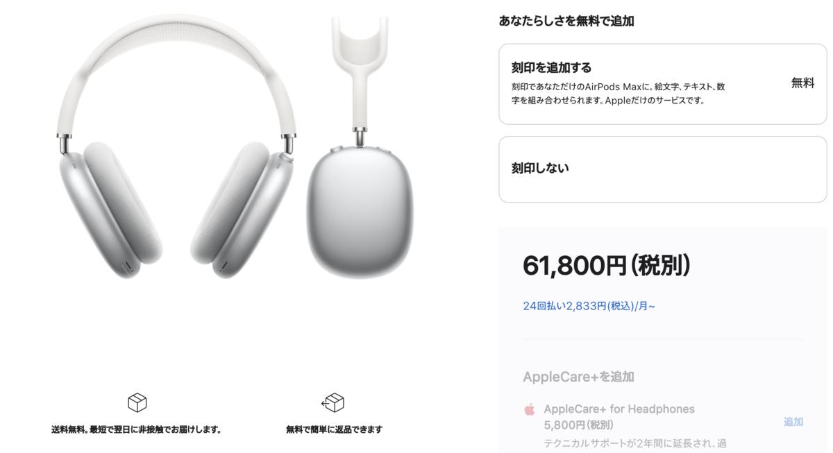 f:id:satoshi_ishikawa:20201214213914p:plain