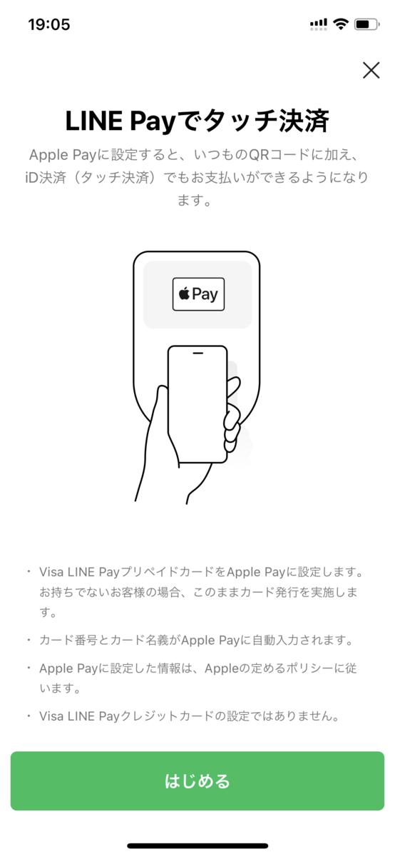 f:id:satoshi_ishikawa:20201222203047p:plain