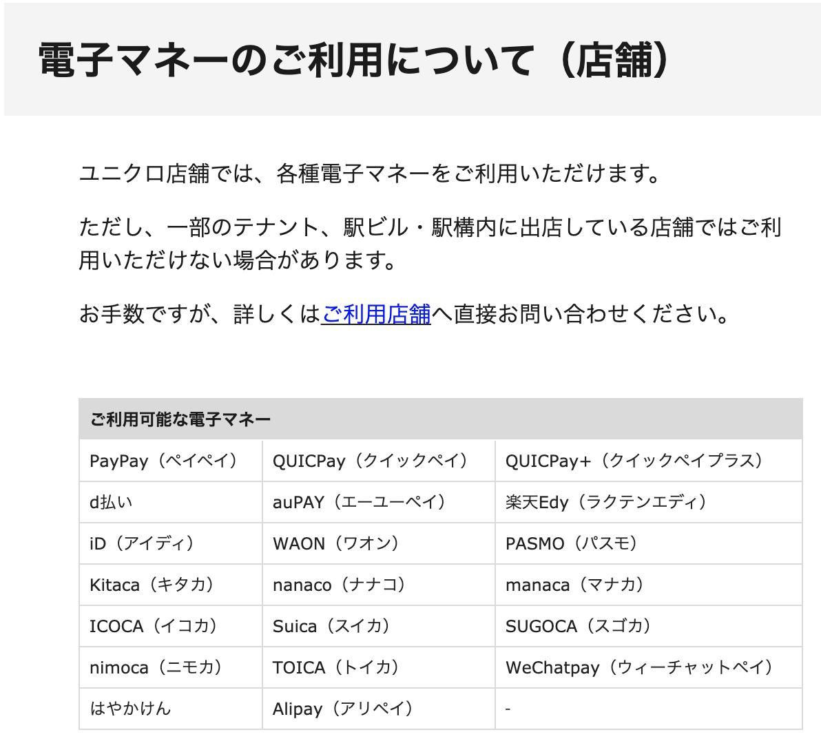 f:id:satoshi_ishikawa:20201227224639p:plain