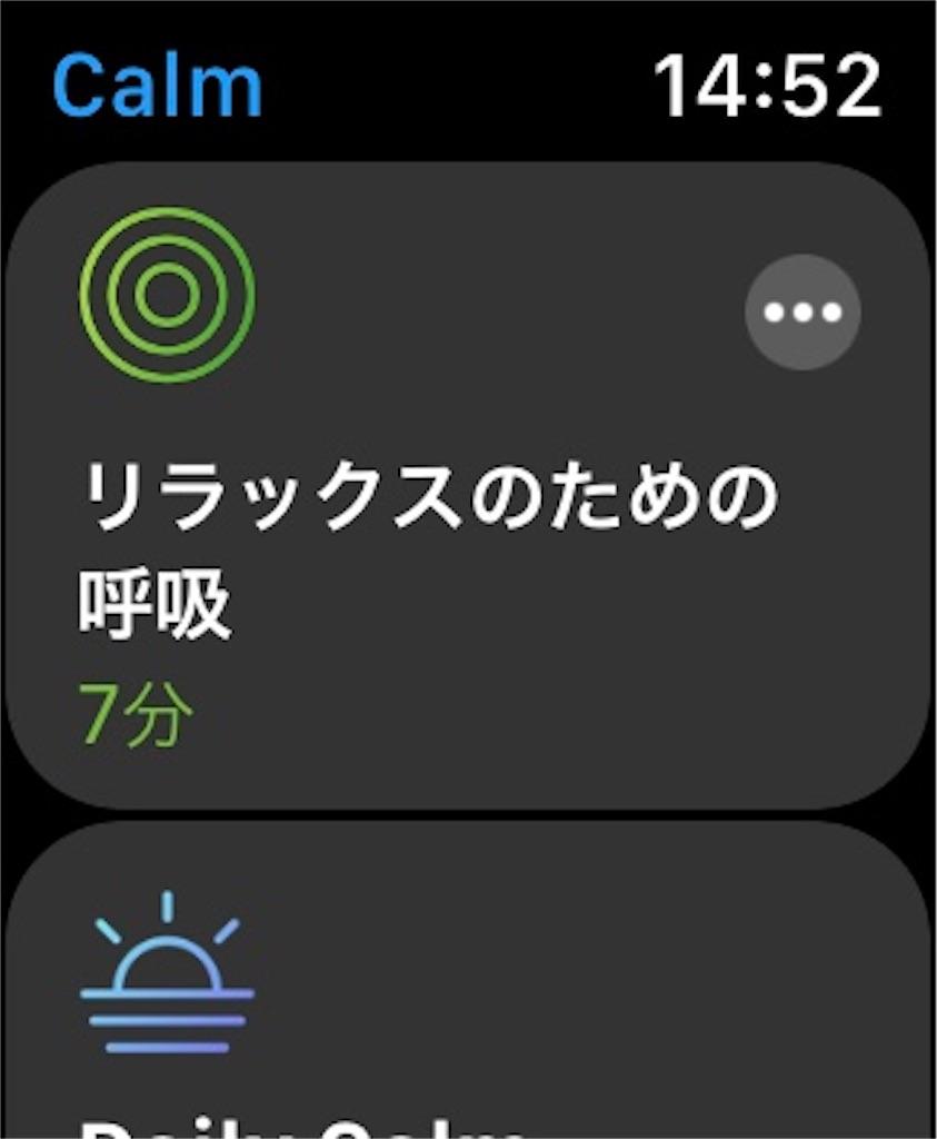 f:id:satoshi_ishikawa:20210221145241j:image