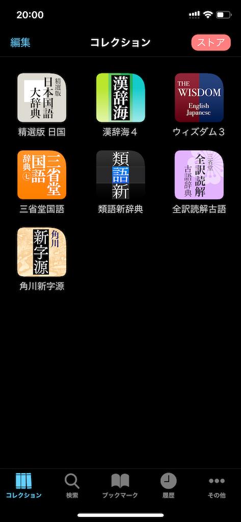 f:id:satoshi_ishikawa:20210415213129p:image