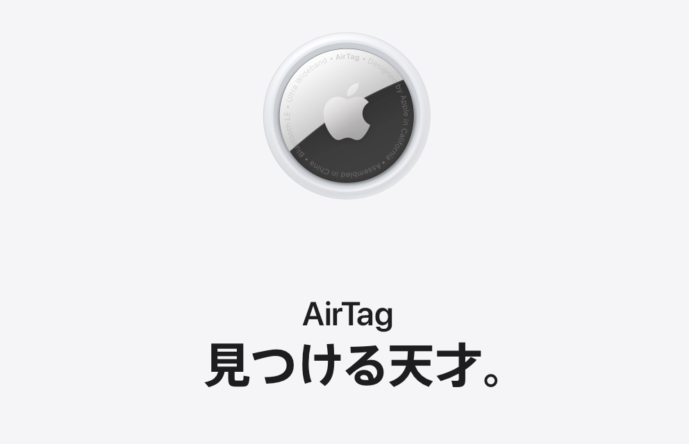 f:id:satoshi_ishikawa:20210424082948p:plain