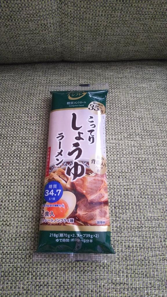 f:id:satoshi_ka:20181108130124j:plain