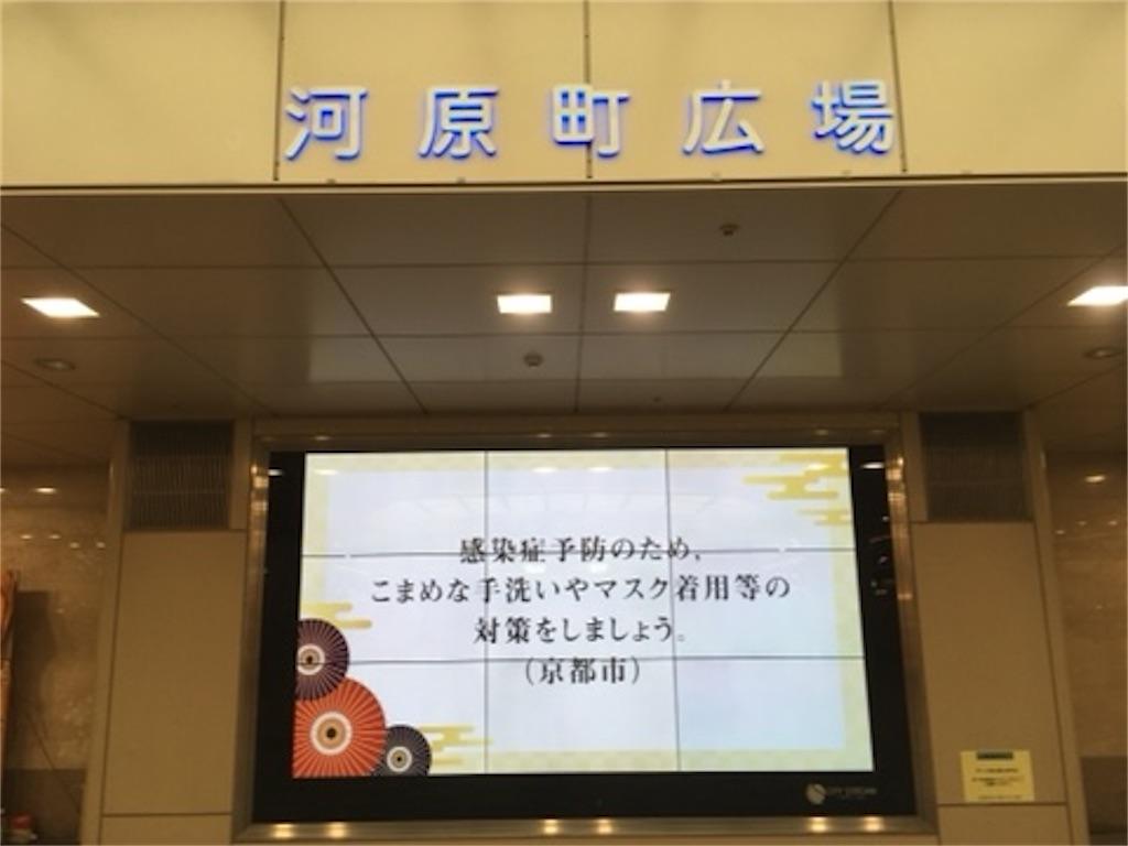 f:id:satoshi_kodama:20200327220315j:image