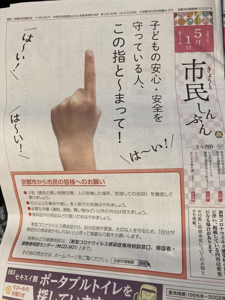 f:id:satoshi_kodama:20200502162524j:plain