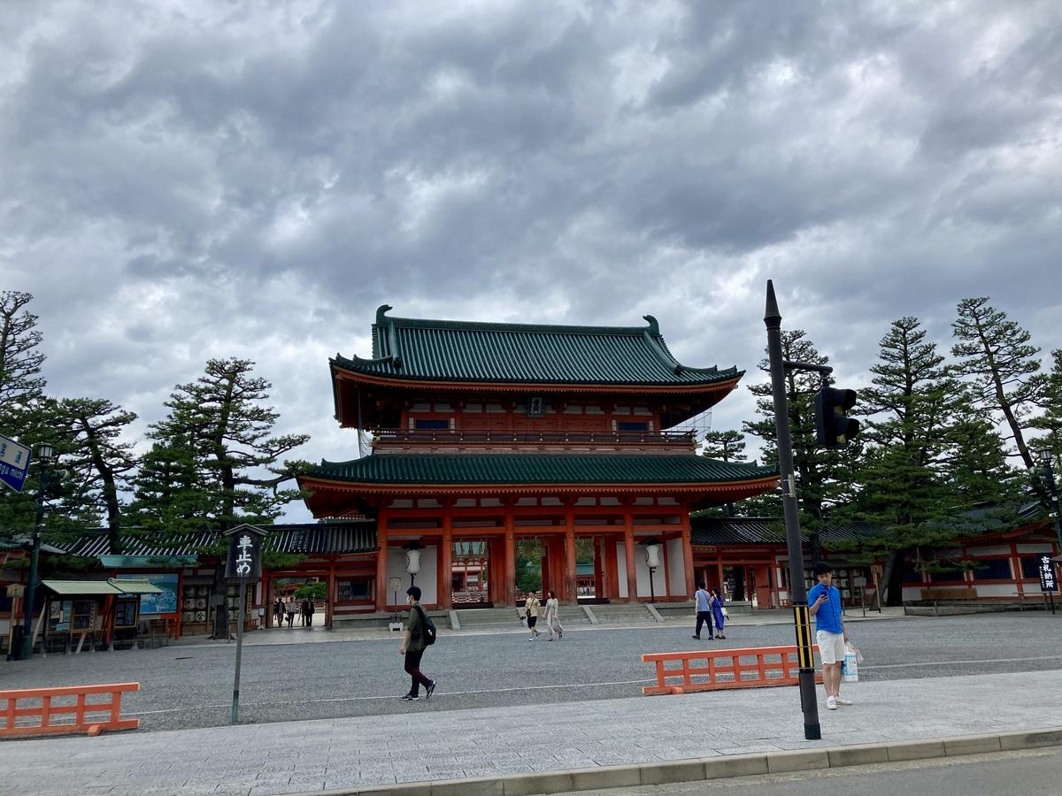 f:id:satoshi_kodama:20200614150109j:plain