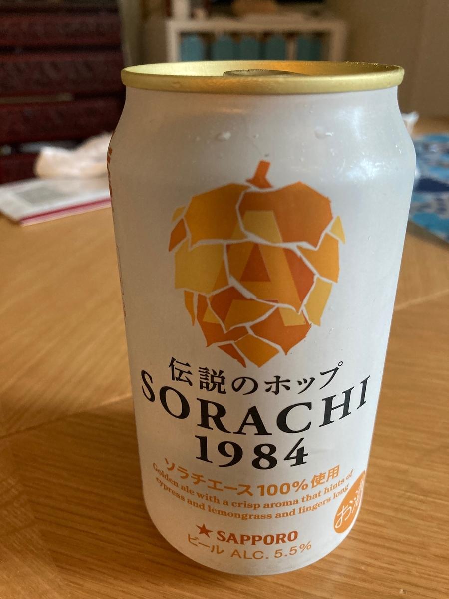 f:id:satoshi_kodama:20200626182819j:plain