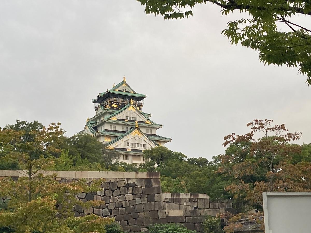f:id:satoshi_kodama:20200920173527j:plain