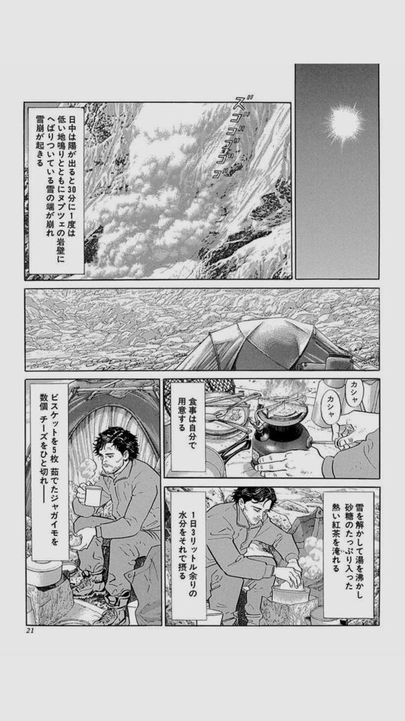 f:id:satoshi_komy:20170125174014p:image