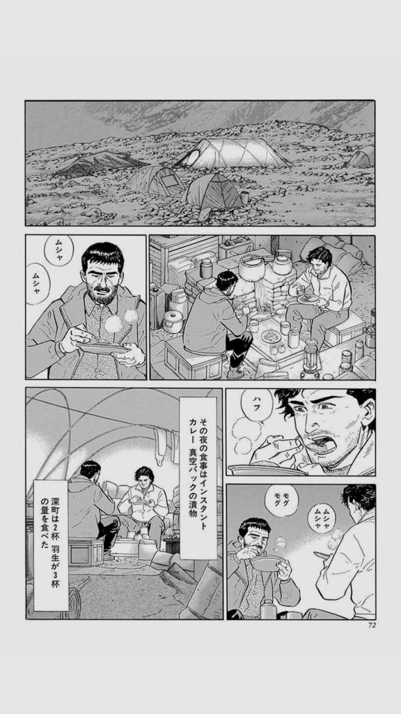 f:id:satoshi_komy:20170125174039p:image
