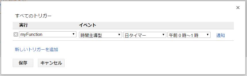 f:id:satoshi_komy:20170417221309p:plain