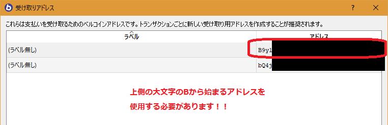 f:id:satoshi_komy:20180912203753p:plain