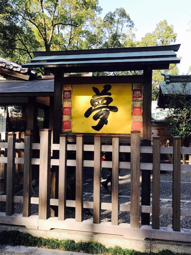 f:id:satoshi_watanabe:20161127224431j:image