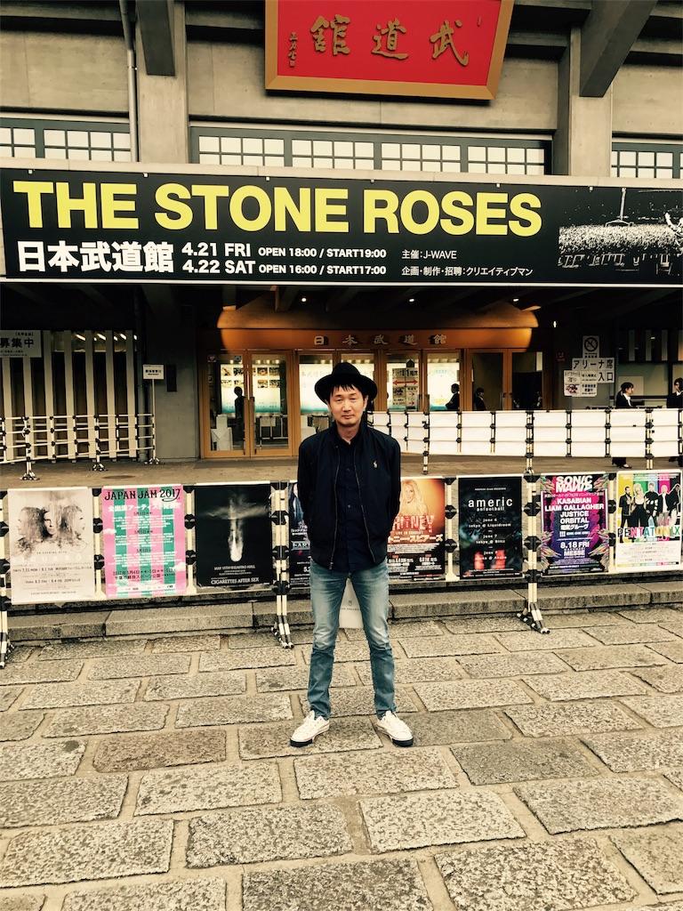 f:id:satoshi_watanabe:20170428201842j:image
