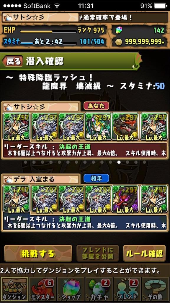 f:id:satoshimomototo:20161005214307j:image