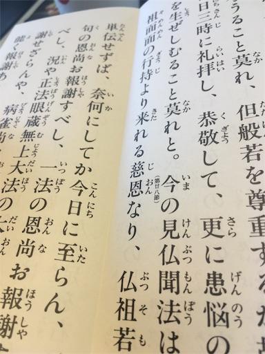 f:id:satoshinagashima:20180619075826j:image