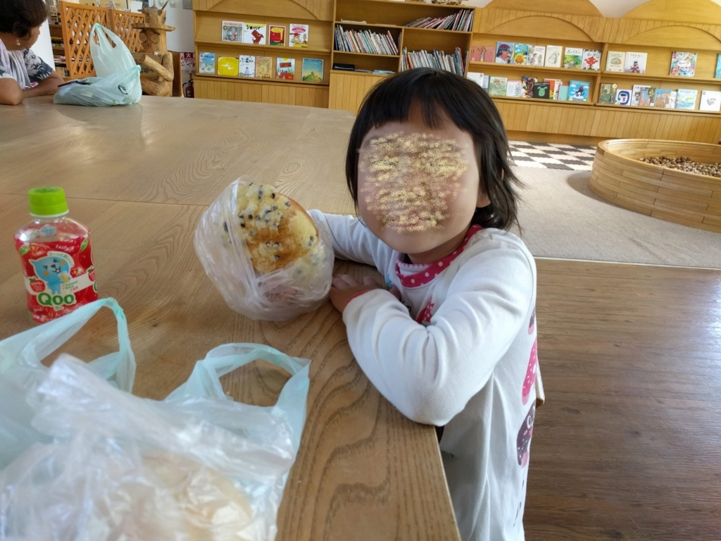 f:id:satoshinbo:20180730150610j:plain