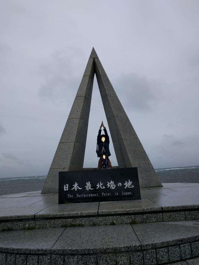 f:id:satoshinbo:20180827110452j:plain