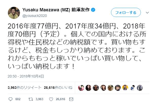 f:id:satoshinbo:20181010102007p:plain