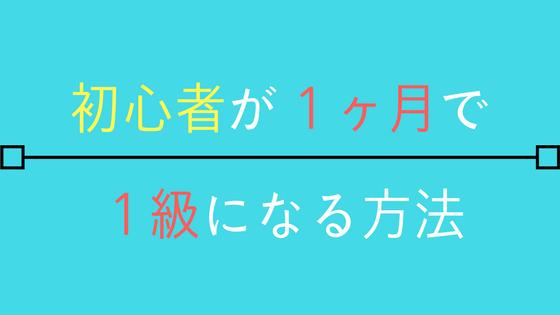 f:id:satoshinkun:20180212095057p:plain