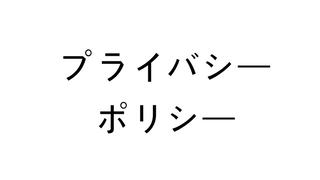 f:id:satoshinkun:20180306220045p:plain