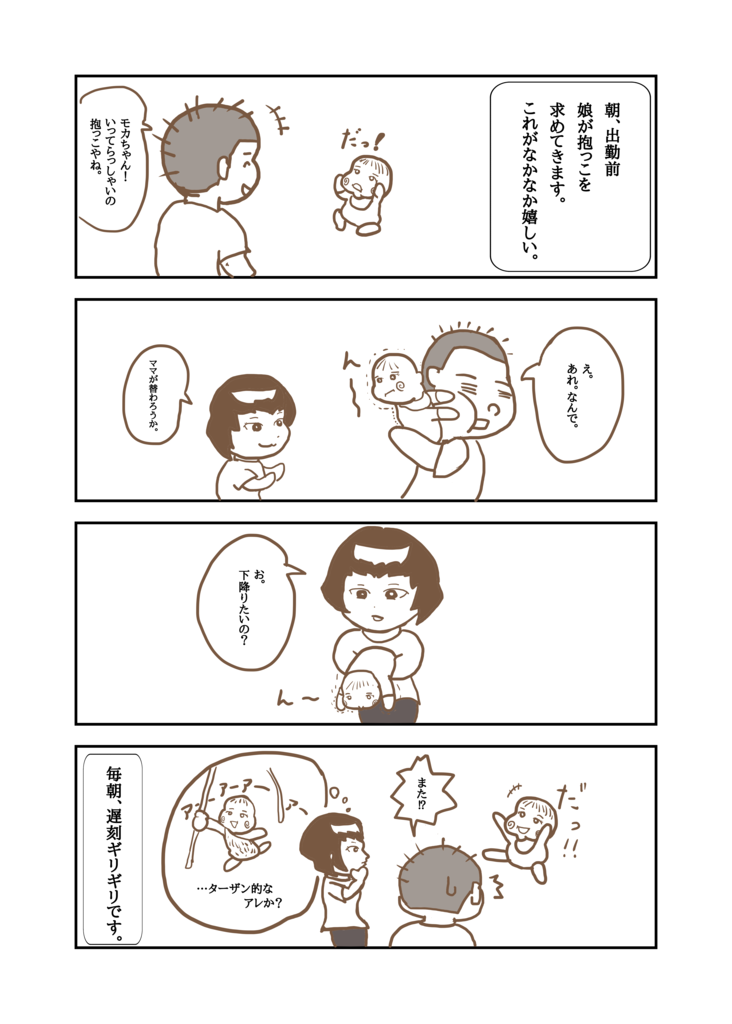 f:id:satoshisu0428:20170610012428p:plain