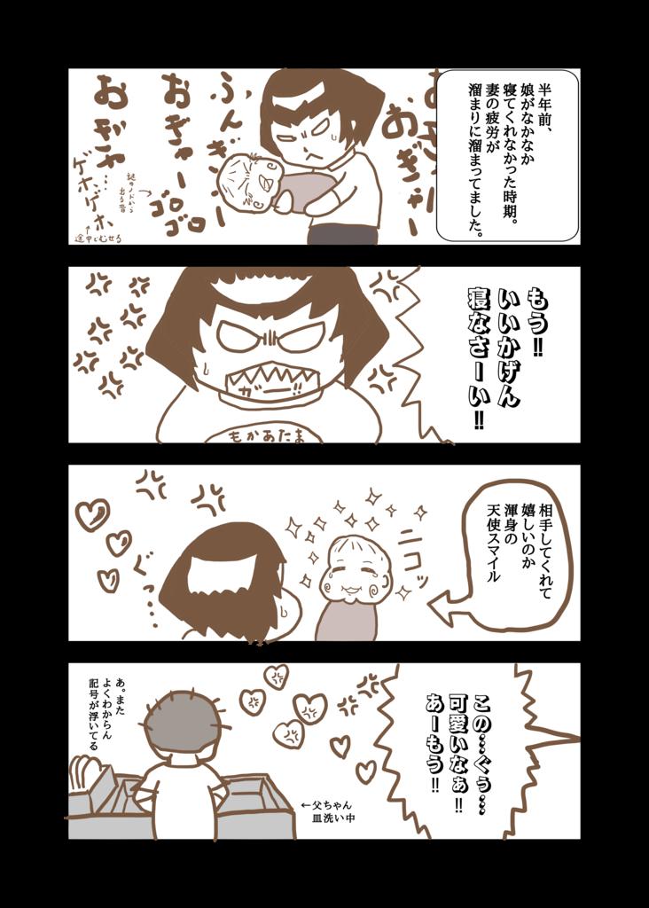 f:id:satoshisu0428:20170613222155p:plain