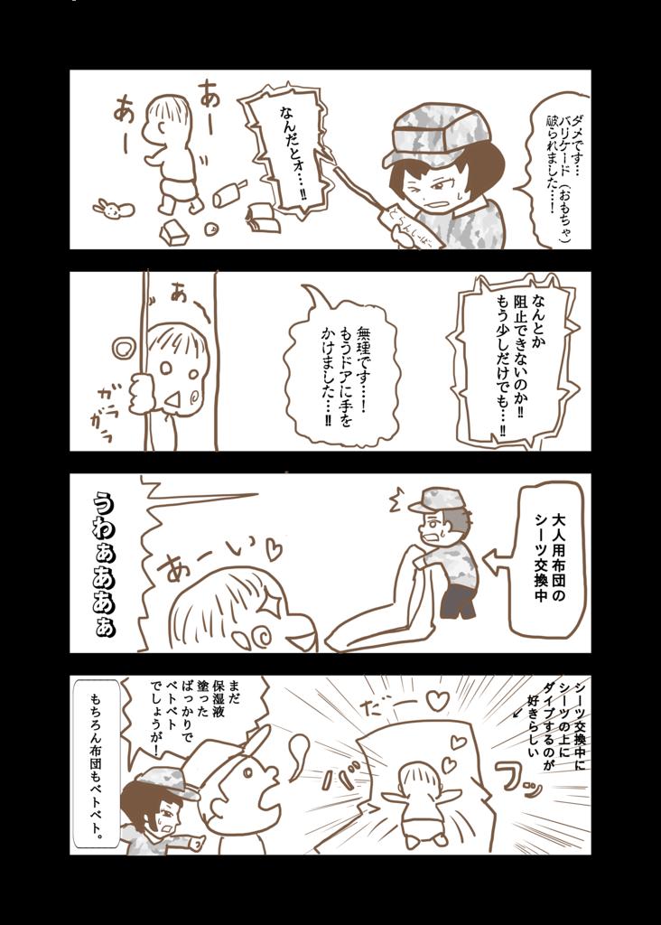 f:id:satoshisu0428:20170614001054p:plain