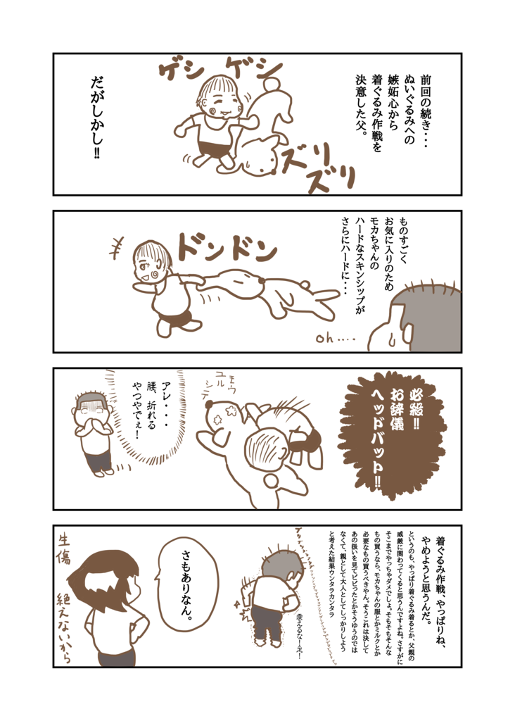 f:id:satoshisu0428:20170704231510p:plain