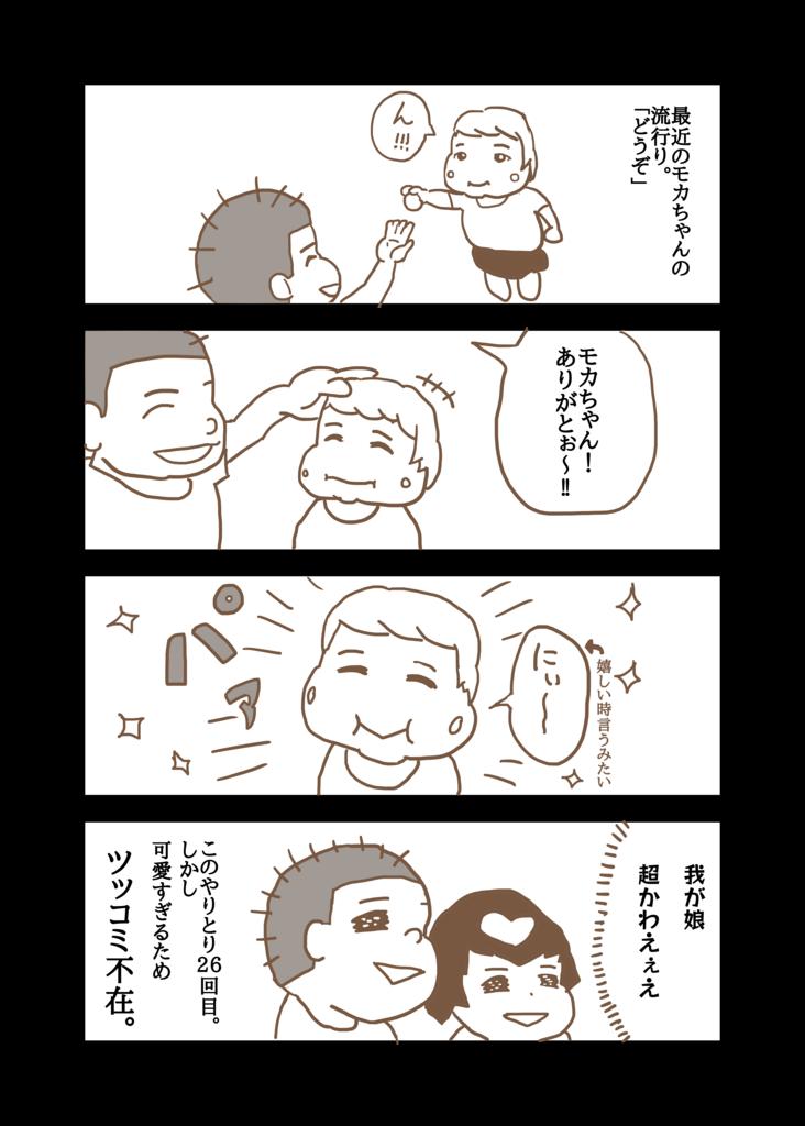 f:id:satoshisu0428:20170807025253p:plain