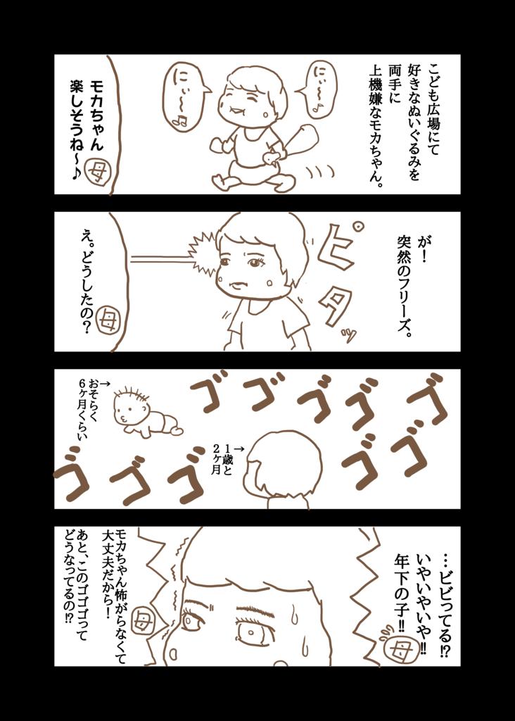 f:id:satoshisu0428:20170814014821p:plain